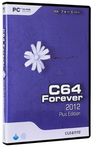 C64 Forever 2012 Plus Edition